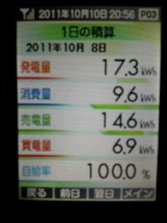 2011101020570000.jpg