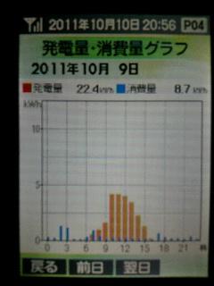 2011101020580001.jpg
