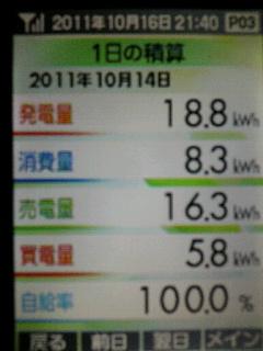2011101621420003.jpg