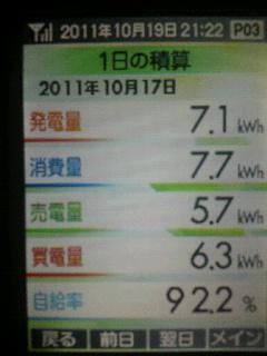 2011101921250001.jpg