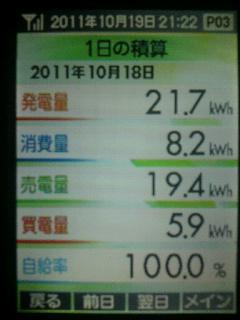 2011101921250002.jpg