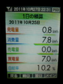 2011102722370003.jpg