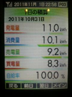2011110123000002.jpg