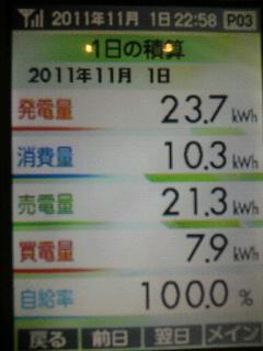 2011110123000003.jpg