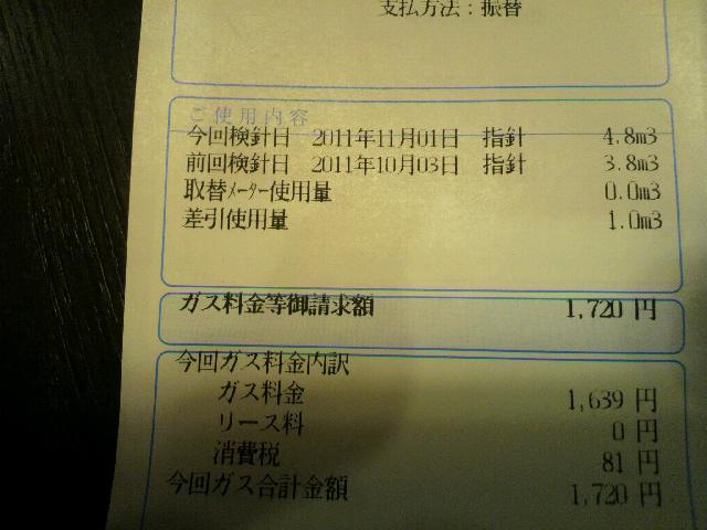 2011110221370000.jpg