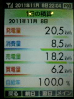 2011110822060001.jpg