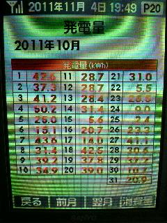 2011111122140001.jpg