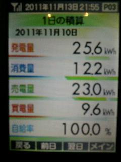 2011111321560000.jpg