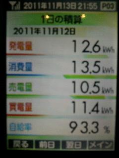 2011111321560002.jpg