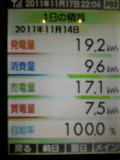 2011111722050000.jpg