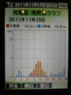 2011111722060002.jpg