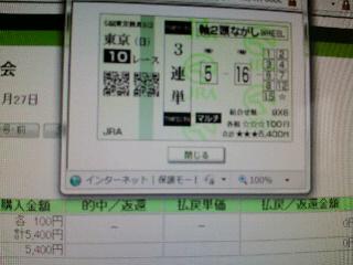 2011112919400001.jpg