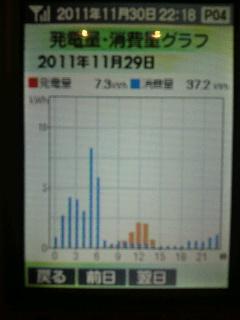 2011113022200001.jpg