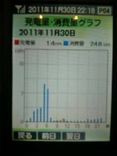 2011113022200002.jpg