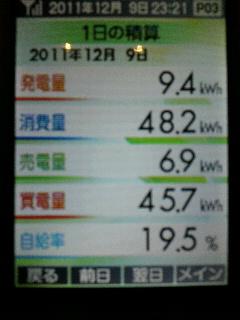 2011121020550001.jpg