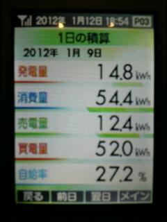 2012011218560002.jpg