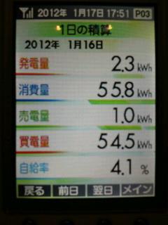 2012011717550003.jpg