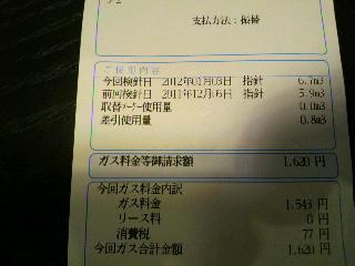 2012011822060000.jpg