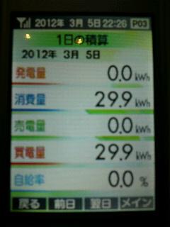 2012030522270004.jpg