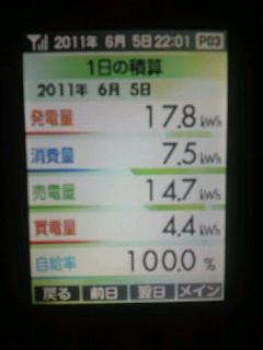 P1000346.jpg