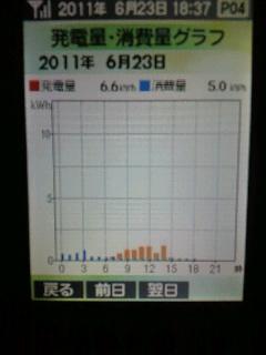 P1000452.jpg