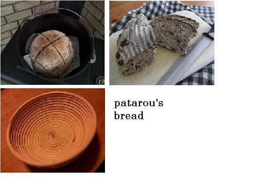 ぱたろうのパン。