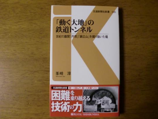 CIMG0053_20111207194620.jpg