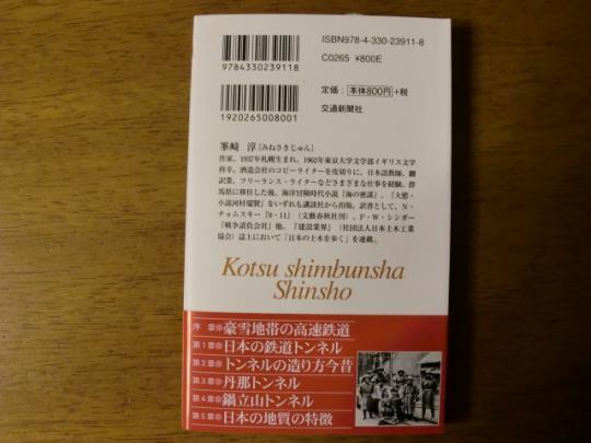 CIMG0054_20111207195017.jpg