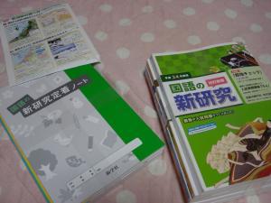 001_convert_20111125212519.jpg