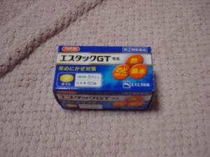 002_convert_20111016221242.jpg