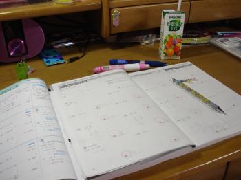 002_convert_20111218215810.jpg