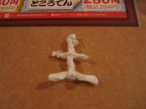 003_convert_20110905203649.jpg