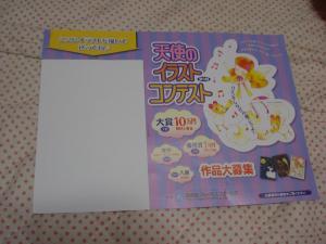 003_convert_20110920210333.jpg