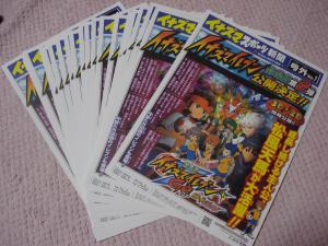003_convert_20111002205517.jpg