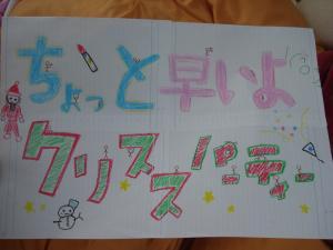 003_convert_20111203215329.jpg