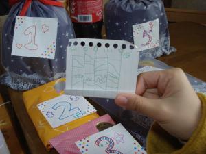 003_convert_20111204212055.jpg
