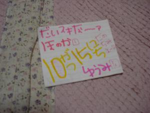 004_convert_20111013214253.jpg