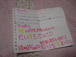 005_convert_20111013214805.jpg