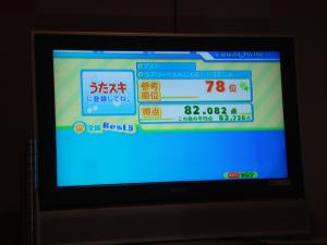 007_convert_20110905205010.jpg