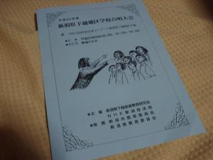 008_convert_20110801210155.jpg