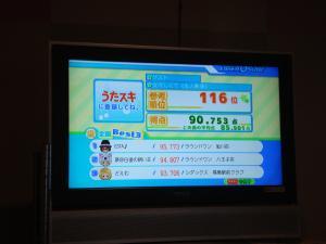 010_convert_20110905205723.jpg