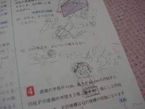 012_convert_20110824205637.jpg