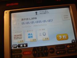 013_convert_20110529205450.jpg