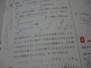 013_convert_20110824210046.jpg