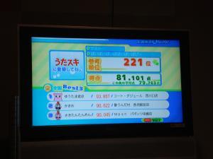 013_convert_20110905210127.jpg