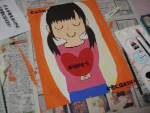013_convert_20111117214151.jpg