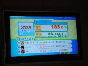 014_convert_20110905210524.jpg