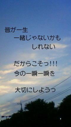 8pbS9a_480.jpg