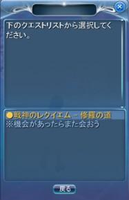 2010y04m06d_212922390.jpg