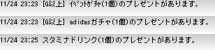 2011y11m25d_101234424.jpg